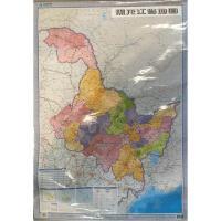 黑龙江省地图 张佩英 责任编辑