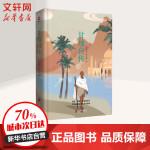 甘地自传 北京联合出版公司