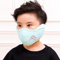 儿童口罩护耳罩秋冬天防风女童宝宝男童保暖