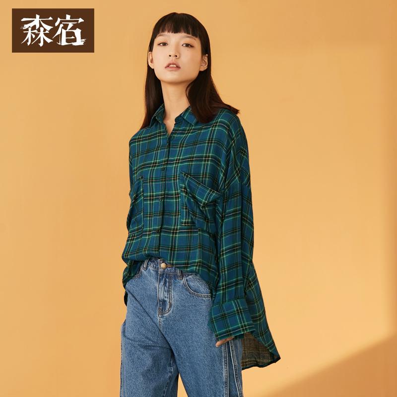 【尾品价116】森宿中长款衬衣春装2018新款格纹圆弧下摆长袖衬衫女