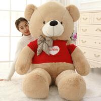 泰迪熊公仔毛绒玩具布娃娃抱抱熊大号玩偶可爱熊猫情人节礼物