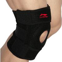 LINING李宁 运动护具 长短款护膝 加压透气开放式护膝AQAH222/AQAH214