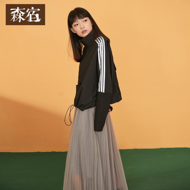 森宿春装2018新款文艺侧边条纹装饰罗纹袖口短外套女