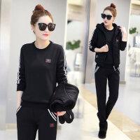 卫衣三件套加厚加绒女装运动套装女士韩版时尚休闲外套