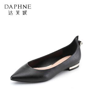 【9.20达芙妮超品2件2折】Daphne/达芙妮旗下 女鞋新款尖头简约时尚平底女单鞋