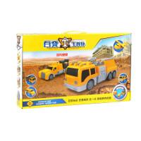 儿童玩具 百变工程车磁性玩具汽车宝宝儿童益智早教礼盒装生日礼物
