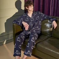 [1件2.5折价129.9元]唐狮睡衣男春秋新款长袖居家服宽松舒适可外穿家居服套装纯棉
