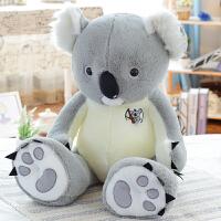 考拉公仔树袋熊毛绒玩具抱枕布娃娃情人节礼物大号儿童玩具