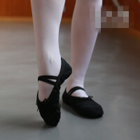 doxa幼儿童舞蹈鞋软底芭蕾舞鞋女童猫爪鞋跳舞鞋帆布瑜伽鞋练功鞋