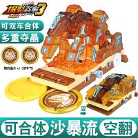 奥迪双钻 爆裂飞车3代兽神合体 变形合体男孩玩具车 连翻多重夺晶 合体夺晶系列-沙暴流