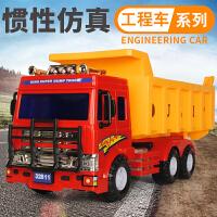 大号惯性翻斗车工程车运输卡车大货车模型小孩子儿童玩具宝宝男孩SN6011 大号惯性翻斗车