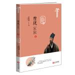 曾�文化���:曾�家族(�o念曾��Q辰1000周年)