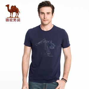 骆驼男装 2018夏季新款时尚男士青年棉质圆领休闲印花短袖T恤