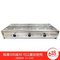 电烧烤机商用电热无烟烧烤炉烤生蚝烤鱼炉烤鸡翅包饭炉