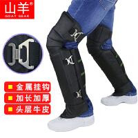 真皮护膝电动车护膝摩托车护膝保暖冬季骑行车加厚防风男士