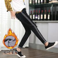 牛仔裤男修身秋季新款韩版潮流青少年小脚裤冬装黑色加绒加厚裤子 加绒