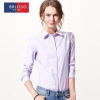BRIOSO 2017春装新款女式牛津纺衬衫 纯色百搭基础款修身长袖工装衬衫 女修身衬衣 WE12495B