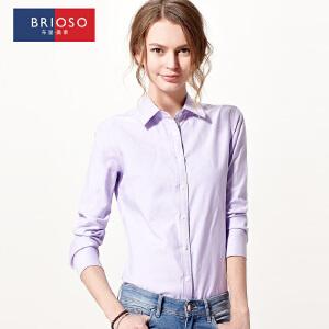 BRIOSO 秋装新款女式牛津纺衬衫 纯色百搭基础款修身长袖工装衬衫 女修身衬衣 WE12495B