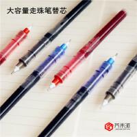 【20支包邮送笔】白雪N05直液式走珠笔替芯中性笔芯水笔芯针管头0.5黑X系列配套