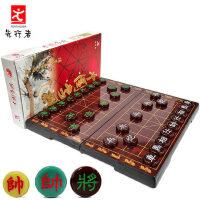 中国象棋套装 先行者成人大号带磁性折叠棋盘学生儿童初学者棋子