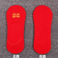 棉袜男士本命年红色袜子 春夏隐形袜浅口船袜情侣袜女短袜纯色潮