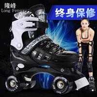 儿童四轮滑冰鞋男女轮滑鞋溜冰鞋双排轮旱冰鞋
