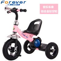 上海儿童三轮车儿童车带音乐1-3--5-6宝宝脚踏车手推车自行车