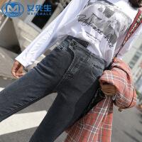 【限时抢购】2019秋装修身新款女裤百搭学生牛仔裤女高腰不规则束脚铅笔裤子潮