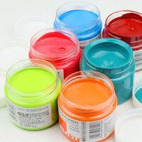 24瓶马利水粉颜料罐装色彩颜料白色初学者儿童学生美术绘画