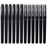 晨光 大笔画签字笔 1.0mm 黑色 12支装 AGP13606