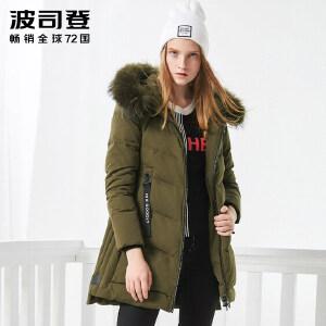 波司登(BOSIDENG)貉子毛领韩版时尚保暖修身中长款羽绒服女冬装潮