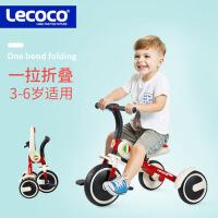 3-5-6岁儿童折叠三轮车自行车小孩脚踏车