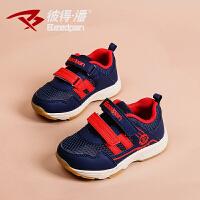 彼得潘童鞋2018新款夏季宝宝鞋韩版透气网眼运动鞋男儿童机能鞋P1029