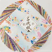 日本樱花千代纸 友禅纸 和纸手工纸 diy手工折纸 千纸鹤折纸40张