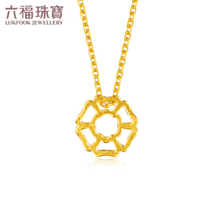 六福珠宝梅花黄金项链吊坠女镂空花朵锁骨链含坠  L05TBGN0007