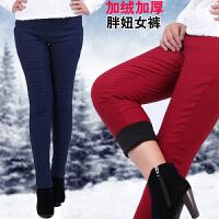 冬款5/6XL大码女裤胖MM200斤加绒加厚高腰高弹小脚铅笔女加肥长裤