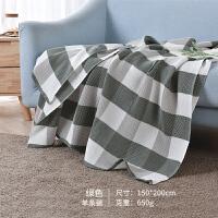 纯棉毛巾被单双人空调毯子办公室全棉午睡沙发毯春夏 150cmX200cm