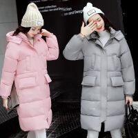 2017羽绒服新款女韩版修身中长款时尚外套 粉红色 M