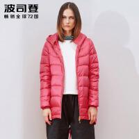 波司登(BOSIDENG)冬季羽绒服保暖韩版加厚女款中长款羽绒衣B1501080