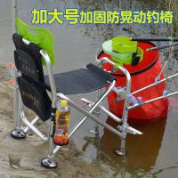 钓鱼椅加大加厚多功能折叠可升降铝合金便携台钓椅垂钓凳渔具用品 黑色