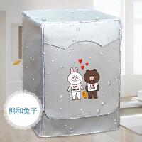 美的滚筒式洗衣机罩5/6/7/8/9公斤kg全自动防水防晒保护套子