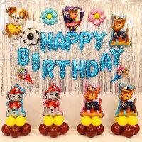 儿童生日派对气球装饰狗狗汪汪队主题气球套餐宝宝装饰布置用品背景墙