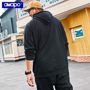 【限时抢购到手价:120元】AMAPO潮牌大码男装2018秋季新款宽松肥佬上衣加肥加大码连帽卫衣