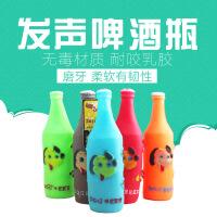 【支持礼品卡】宠物玩具 发声玩具 狗玩具 磨牙 塑胶树脂仿真啤酒瓶6jb