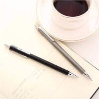 得力金属小学生自动铅笔用按动活动儿童画画书写文具批发0.5/0.7