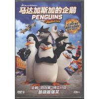新华书店 原装正版 外国电影 动画片 马达加斯加的企鹅DVD9