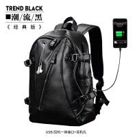时尚皮男双肩包休闲男包旅行大容量男士背包时尚学生书包 LN6021-5(经典款 USB+耳机孔)