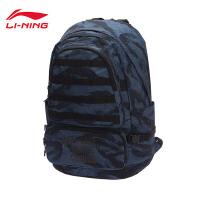 李宁双肩包男包女包2018新款篮球系列背包学生书包电脑包运动包ABSN024