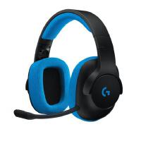 罗技(Logitech)G233 有线游戏耳机麦克风 游戏耳麦 电竞耳机 头戴式耳机