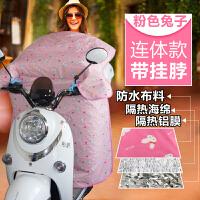 电动摩托车挡风被春夏季女薄款防水防晒防走光连体隔热透气遮阳罩